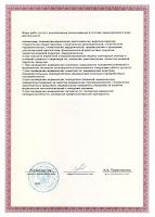 Официальный сайт медицинского центра ООО Авиценна