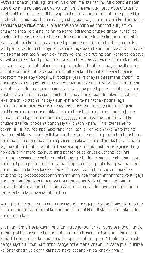 pyari chachi