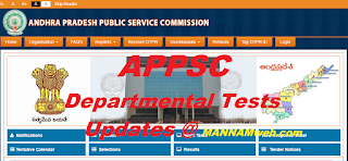 APPSC Departmental Test Nov 2018 Results (Released) Check Here @ psc.ap.gov.in