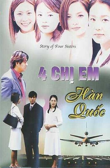 Bốn Chị Em - The Story Of Four Sisters