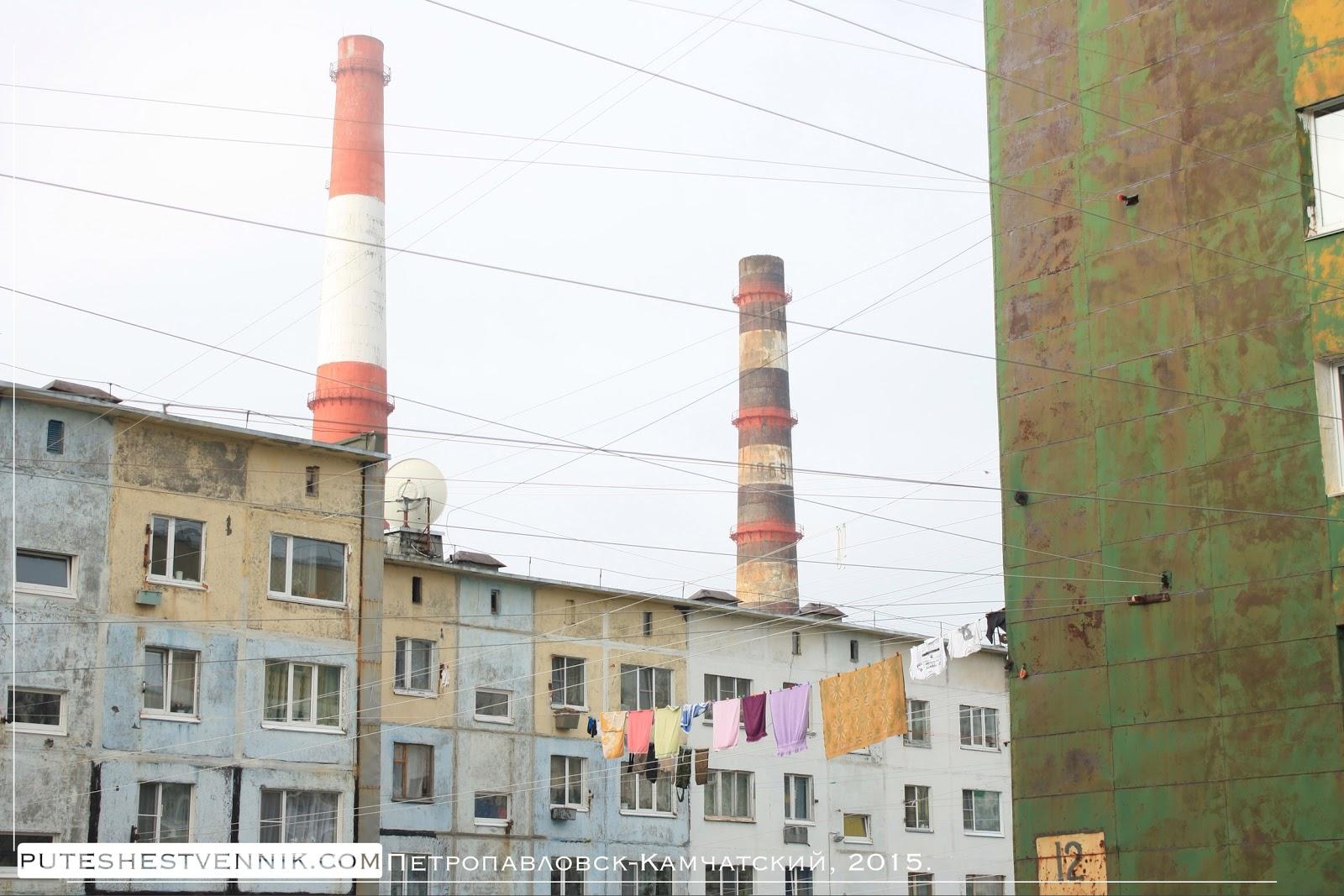 Трубы в Петропавловске-Камчатском