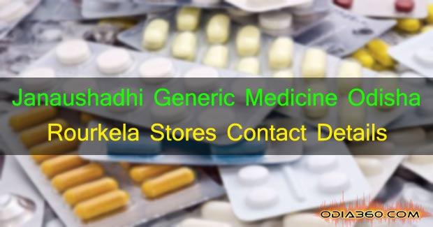 Jan aushadhi in Rourkela Sundargarh Address Contact Details Generic Medicine Store