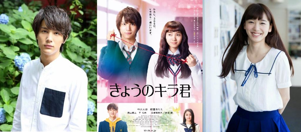 Film #Romantis Terbaik 2017! Rekomendasi Movie Romance Tahun Ini