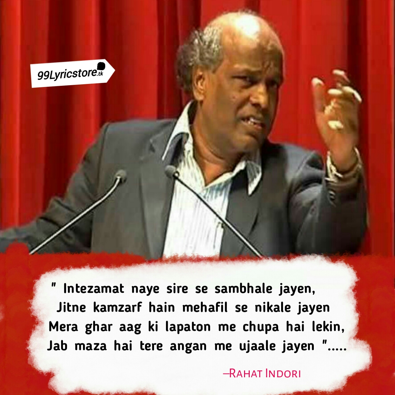 Intezamat Naye Sire Se Sambhale Jayein – Rahat Indori | Ghazal Poetry, Rahat Indori ghazal, rahat indori ghazal lyrics, rahat indori ghazals hindi, rahat indori ghazal in hindi font,  rahat indori ghazal mushaira, rahat indori ghazal in urdu, rahat indori ghazal youtube,  rahat indori ghazal list, rahat indori ghazal in urdu, rahat indori poem in hindi, राहत इंदौरी ग़ज़ल, rahat indori all ghazal in hindi, rahat indori all ghazal, rahat indori ki ghazal,  rahat indori best ghazal, rahat indori ghazal collection,  dr rahat indori ghazal, rahat indori famous ghazal, rahat indori full ghazal, rahat indori ghazal hindi, rahat indori poem hindi, rahat indori ghazal in hindi, राहत इंदौरी ग़ज़ल इन हिंदी, rahat indori ki ghazal in hindi, rahat indori ki ghazal mushaira, rahat indori ki poem, dr rahat indori ki ghazal, a dr rahat indori ka ghazal, rahat indori latest ghazal, rahat indori motivational poem, rahat indori ki ghazal video, rahat indori new ghazal, rahat indori new poem, rahat indori ki new ghazal,  rahat indori romantic ghazal, rahat indori ghazal shayari, rahat indori sahab ka ghazal, राहत इंदौरी ग़ज़ल शायरी, rahat indori urdu ghazal, rahat indori ghazal video, rahat indori poem video, ghazal lyrics by rahat indori, rahat indori ghazal lyrics in hindi, rahat indori sher in hindi,  rahat indori sher in hindi images, rahat indori best shayari in hindi, rahat indori shayri, rahat indori shayari in hindi, rahat indori sher, rahat indori status, rahat indori poetry, rahat indori ghazal, rahat indori quotes, rahat indori shayar, rahat indori shayri image, rahat indori youtube, rahat indori ki shayariya, rahat indori ke sher, rahat indori sahab, rahat indori lyrics, rahat indori shayari video, राहत इंदौरी, rahat indori all india mushaira, rahat indori aasman laye ho, rahat indori all ghazal in hindi, rahat indori aisi sardi hai, rahat indori mushaira, rahat indori aasman thodi hai, rahat indori amrood pak rahe honge, rahat indori agar khilaf hai, rahat indori best,  rahat indori best shayari 2018, rahat indori best poetry, rahat indori bewafa shayari, rahat indori best quotes, rahat indori best poem, rahat indori best ghazal in hindi, rahat indori best kavi sammelan, rahat indori best ghazal, rahat indori collection, rahat indori chand pagal hai, rahat indori  shayari, rahat indori classic shayari, rahat indori jashn e rekhta, rahat indori in english, rahat indori shayri on election, Rahat indori love shayari, rahat indori love Ghazal, rahat indori love poetry in Hindi, rahat indori love quotes in Hindi, rahat indori love quotes in two line, rahat indori mushaira, rahat indori mushaira video,  rahat indori mushaira in hindi,  rahat indori mushaira lyrics,   rahat indori mushaira latest,   rahat indori mushaira ghazal,   राहत इन्दोरी मुशाइरा,   dr rahat indori mushaira 2018 mehfil e mushaira,  rahat indori etv urdu mushaira,  rahat indori all mushaira,   rahat indori ki ghazal mushaira,  rahat indori mushaira in hindi,  hind mushaira rahat indori Rahat indori poetry, rahat indori poetry in hindi, rahat indori poetry images, rahat indori poetry in english, rahat indori poetry in urdu,  rahat indori poetry on love, rahat indori poetry in hindi lyrics, rahat indori poetry on politics,  rahat indori poetry in urdu font, rahat indori poetry thodi hai, राहत इंदौरी पोएट्री, rahat indori all poetry, rahat indori all poems, rahat indori all poet, rahat indori poetry best, rahat indori best poetry in hindi, rahat indori best poetry in urdu, rahat indori best poem, dr rahat indori best poetry, poetry by rahat indori, rahat indori poetry collection, rahat indori poetry,  dr rahat indori poetry in urdu, rahat indori poetry funny, rahat indori famous poetry, rahat indori famous poem, rahat indori poetry in hindi font, rahat indori poetry hindi, rahat indori poem hindi, rahat indori hindi poet, rahat indori poetry images in hindi, rahat indori love poetry in hindi, rahat indori poetry in urdu, rahat indori poetry, rahat indori poem in hindi, rahat indori poet in hindi, rahat indori indian poet, rahat indori ki poetry, rahat indori ki poem, rahat indori poetry lyrics, rahat indori poetry love, rahat indori poetry lyrics in hindi, rahat indori latest poetry, rahat indori poetry 2 line, rahat indori motivational poem, rahat indori new poetry, rahat indori new poem, rahat indori old poetry, best of rahat indori poetry, poetry of rahat indori, poetry of rahat indori in urdu, poetry of rahat indori in hindi, rahat indori poetry pics, rahat indori urdu poetry, rahat indori poem in hindi,  poet rahat indori poetry, इन्तेज़ामात  नए सिरे से संभाले जाएँ  जितने कमज़र्फ हैं महफ़िल से निकाले जाएँ।