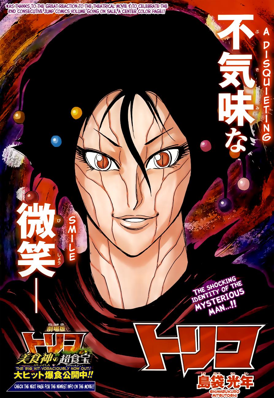 Toriko manga 199 online dating