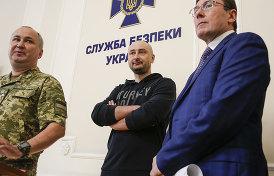 ход следствия и все нестыковки в деле об «убийстве» Бабченко