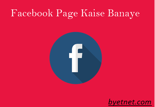 facebook-account-kaise-banaye