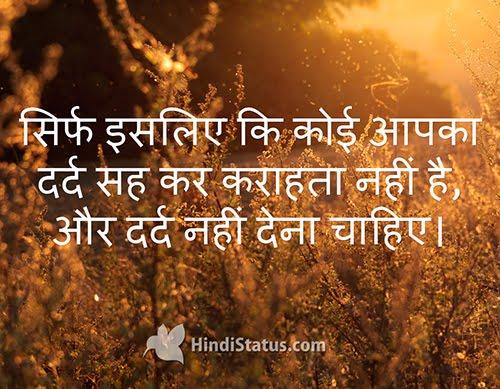 Pain - HindiStatus