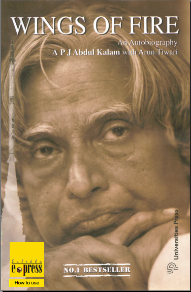 Wings of Fire- Dr. A. P. J. Abdul Kalam