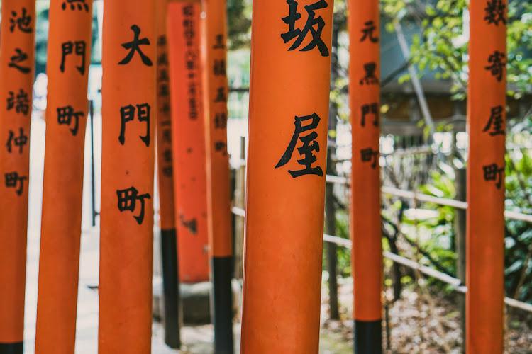 Japońskie zdziwienia, czyli 6 rzeczy, które zaskoczyły mnie w Tokio