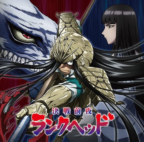 Ushio And Tora Bs: Ushio To Tora S2 ED Single