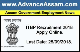 employment News Assam, job news in assam, assam career job