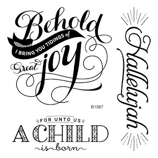 B1567 Hallelujah stamp set