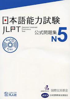 The Official JLPT N5 Practice Workbook.PDF