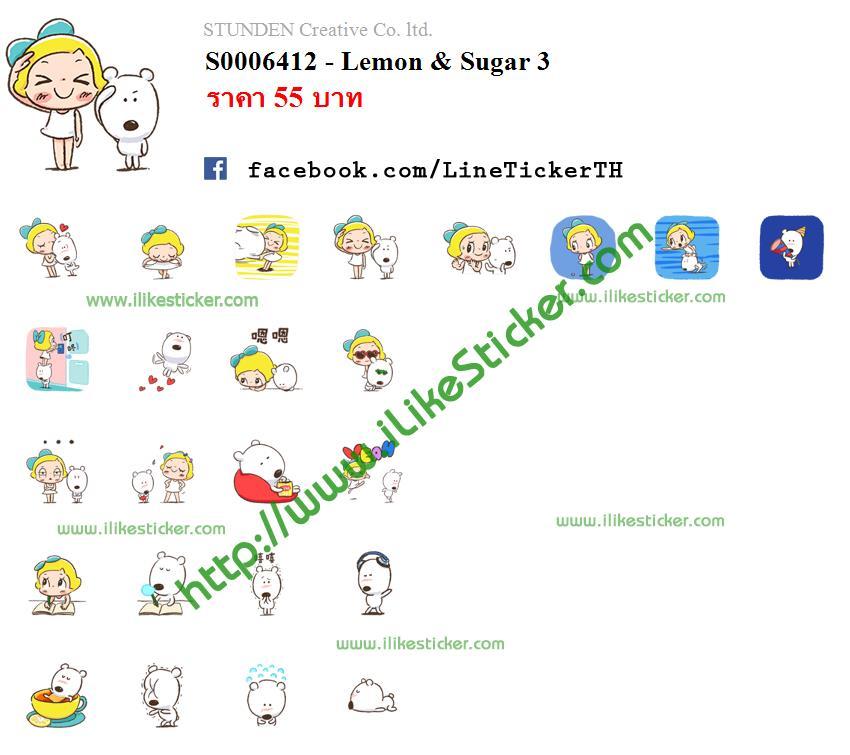 Lemon & Sugar 3