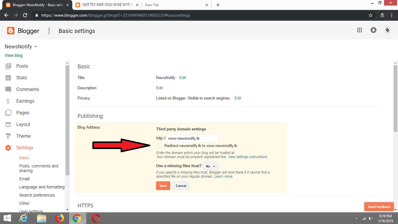 How To Setup Free Custom Domains Tk Ml Cf Ga Gq To Blogger 2019