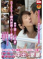 (Re-upload) NHDTA-706 夫の目を盗んだキスで媚