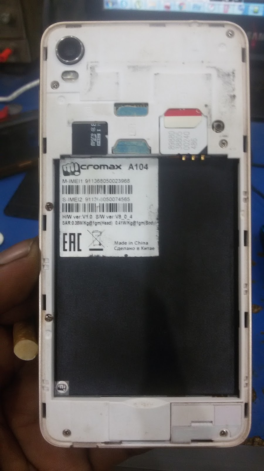 Mmx a104 stock rom