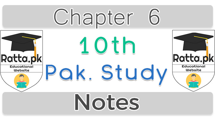10th Pak Studies Chapter 10 Notes