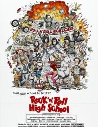 Rock 'n' Roll High School | Bmovies