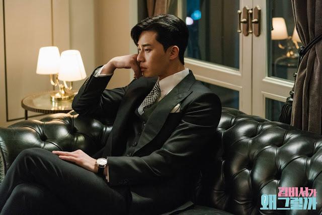 tvN新水木劇《金秘書為何那樣》首張劇照公開 朴敘俊完美呈現自戀狂副會長