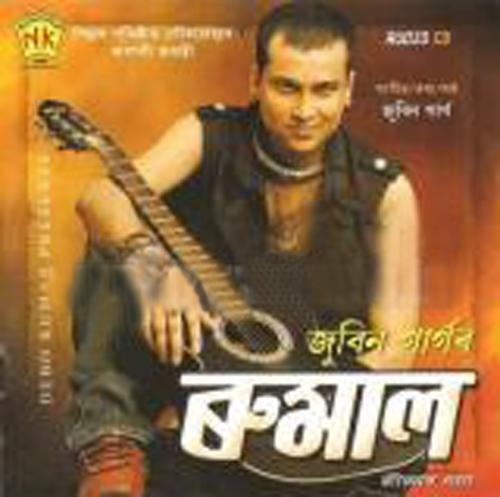 Im Roder Mp3 Song Download: Rumal (Zubeen Garg) Assamese Mp3 Songs Download,Zubeen
