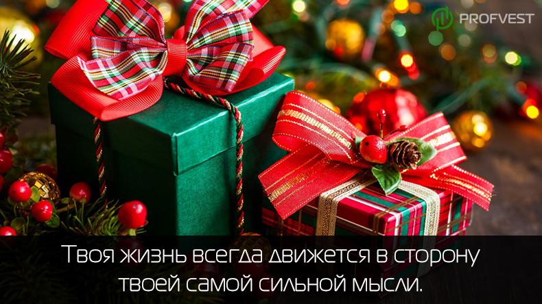 Отчет за 07.12.15 - 13.12.15