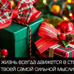 Отчет за 07.12.15 - 13.12.15: Предновогодняя прибыль оффлайн бизнеса