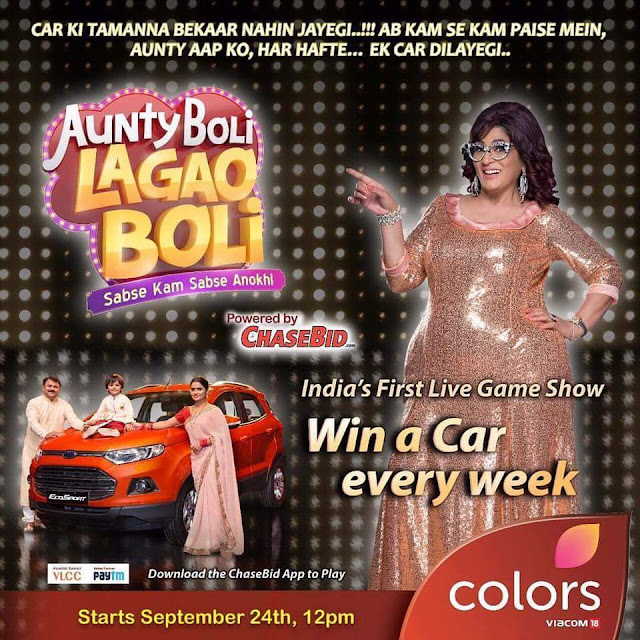 'Aunty Boli Lagao Boli' Game Show on Colors Wiki,Host,Promo,Timing,