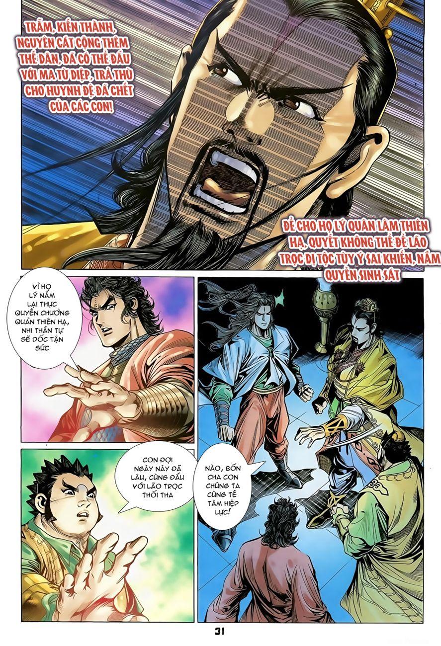 Đại Đường Uy Long chapter 72 trang 39