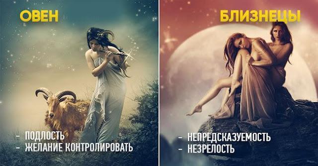 Согласно гороскопу, эта черта вашего знака Зодиака больше всех раздражает окружающих Альфатренинг Фото