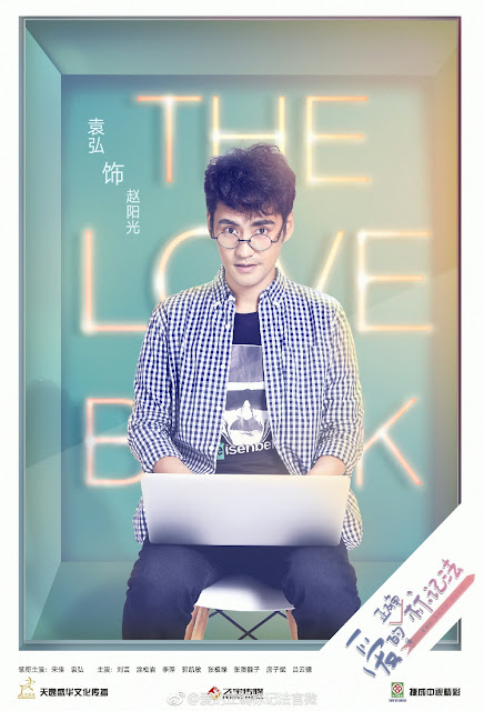 Yuan Hong The Love Book