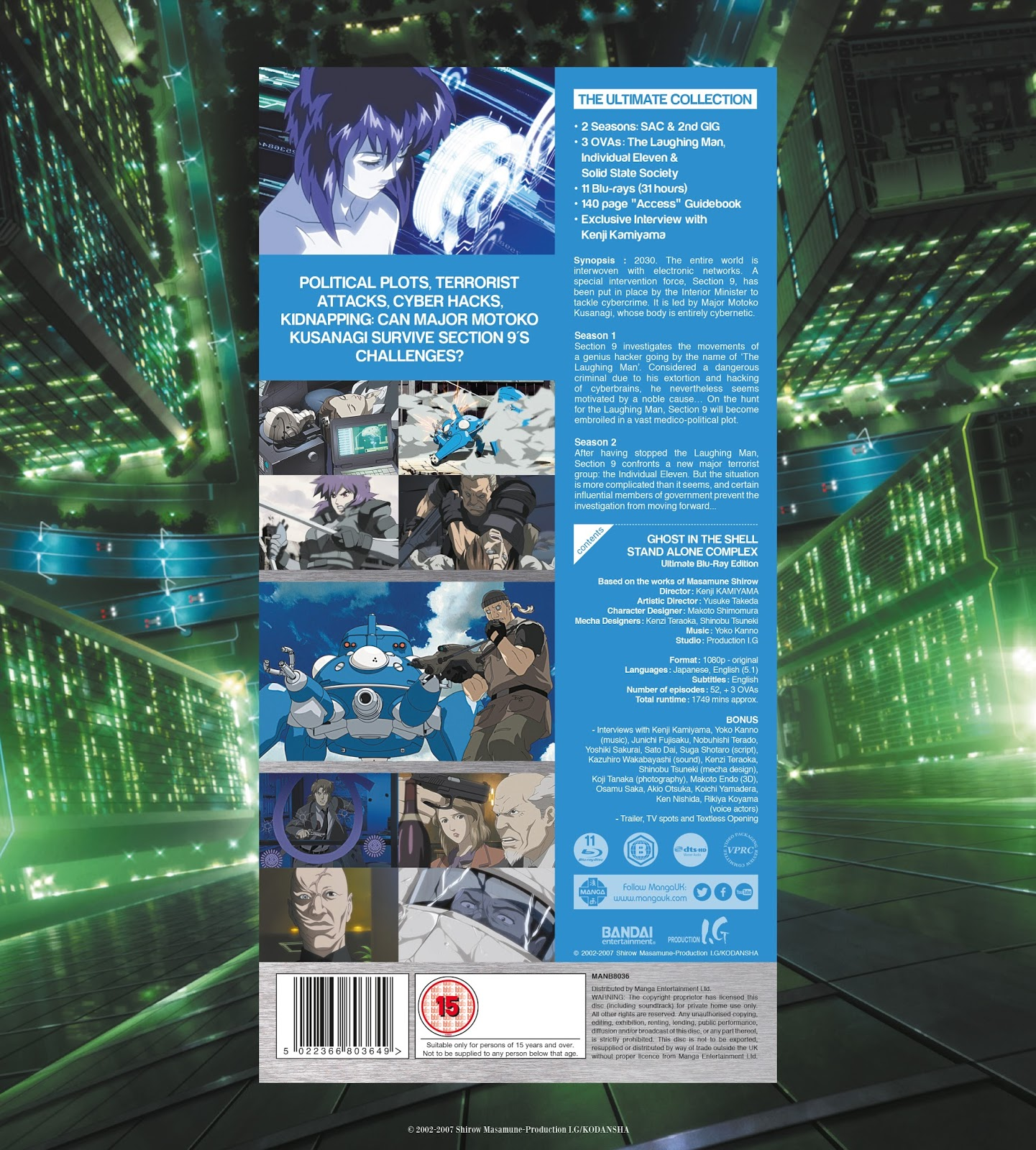 ghost in the shell blu ray subtitles