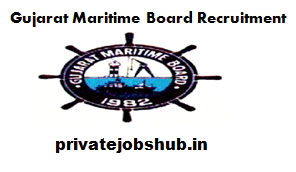 Gujarat Maritime Board Recruitment