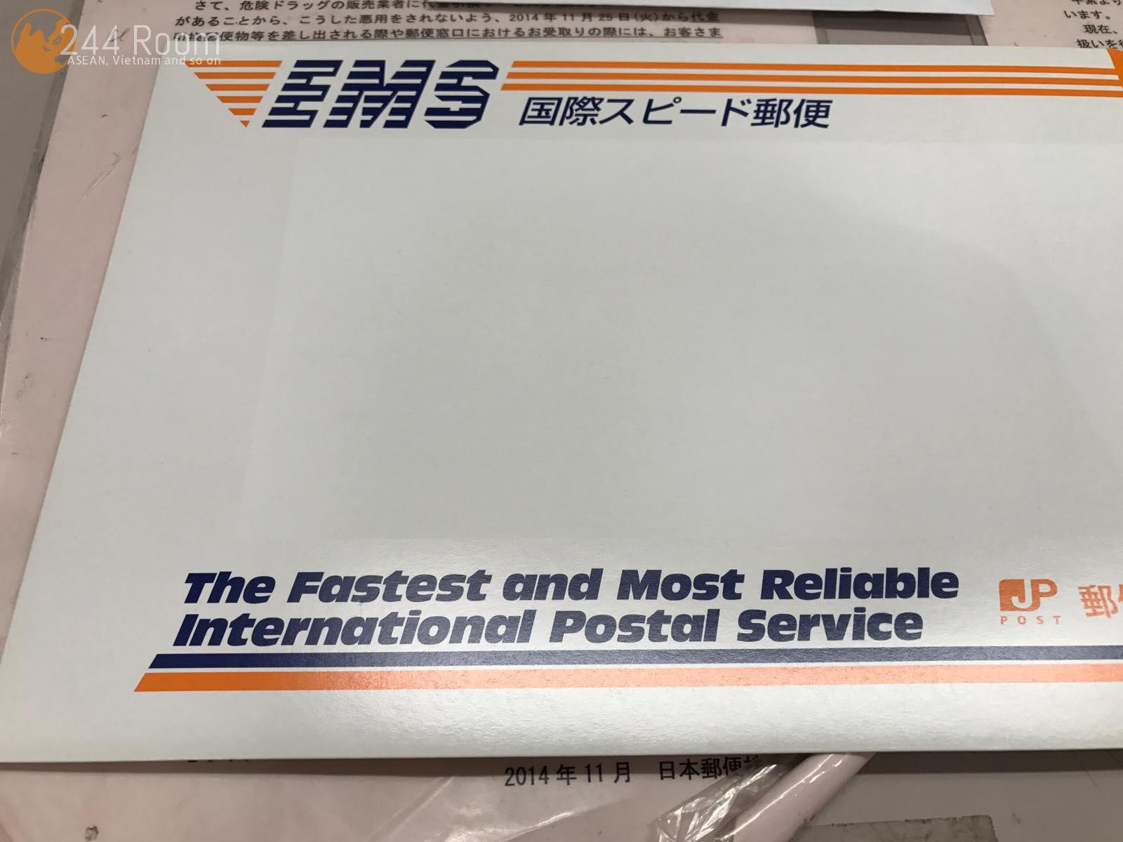 EMS専用封筒  EMS Envelope