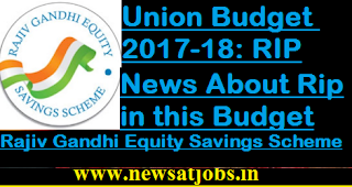 Budget-2017-news-about-rip