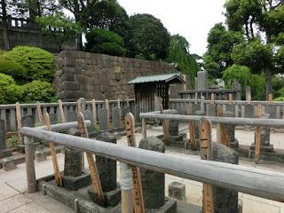 四十七士の墓