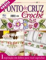 Ponto  De Cruz e Crochê Nº 32-Revista  em PDF