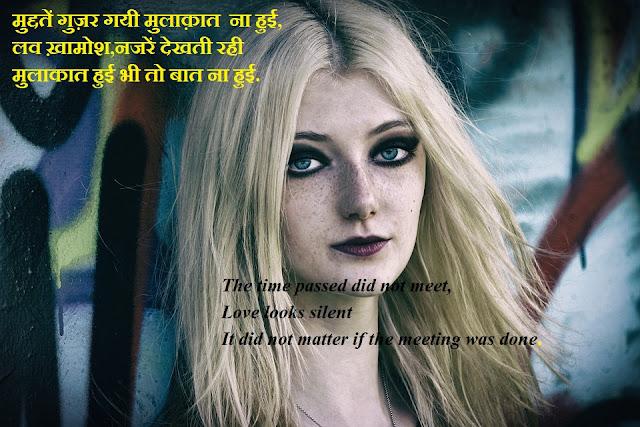 Love Image,Love Image Shayari