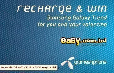 Recharge-any-Grameenphone-easy.com.bd-win-Samsung-Galaxy-Trend