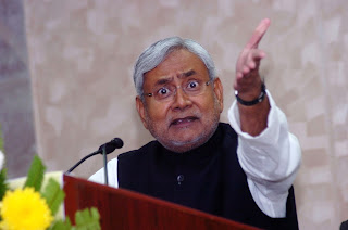 save-document-neded-nitish-kumar