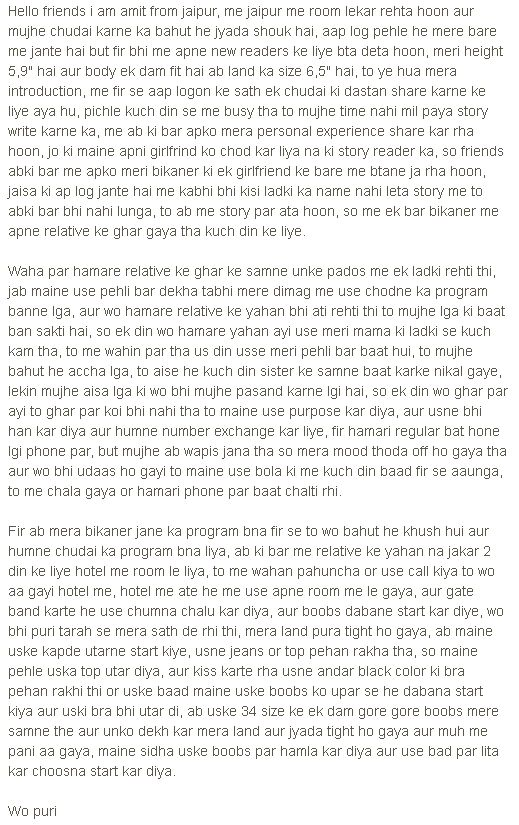 Bikaner Wali Girlfriend Ko Ch0da