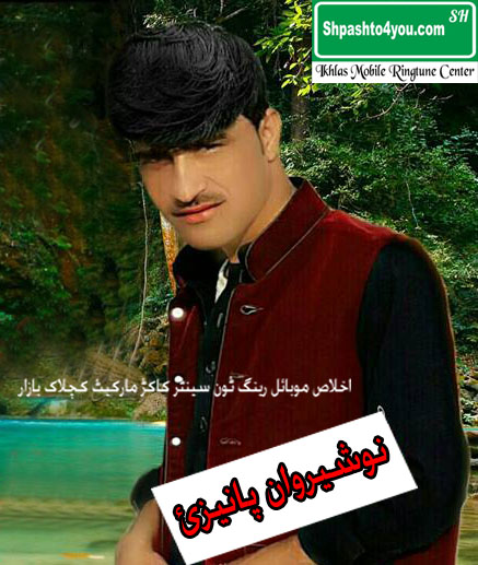 Noshirvan Panezai New Pashto Kakari Songs Mp3 2018 Nov 25