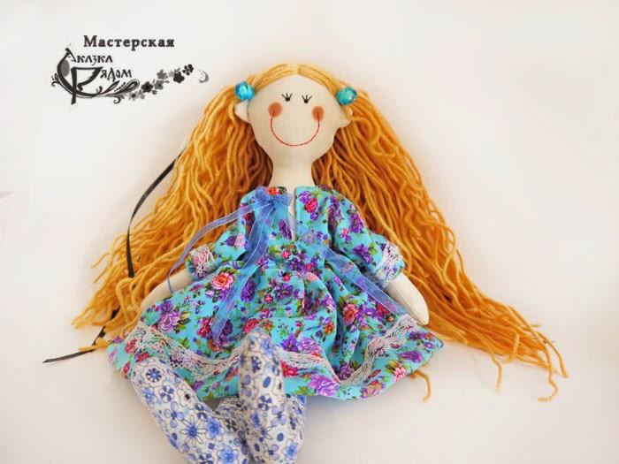 купить куклы в Томске
