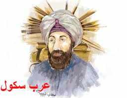 مذكرة نص ابن الهيثم فهم المكتوب في اللغة العربية - سنة أولي متوسط