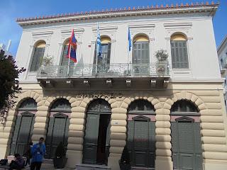 το Δημαρχείο της Καλαμάτας