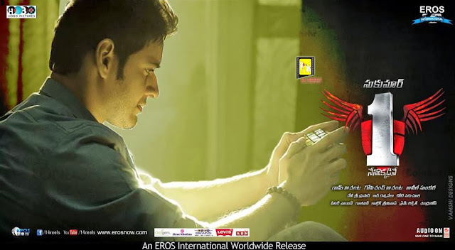 mahesh-babu-concept-oriented-movie-1-nenokkadine-failed