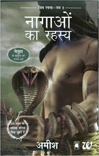 nagao-ka-rahasya-hindi-book-free-download