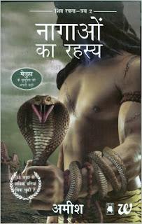 nagao-ka-rahasya-hindi-book-free-download