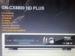 اليكم تديث الجيون geant 8800HD PLUSv1.94 برابط مباشر